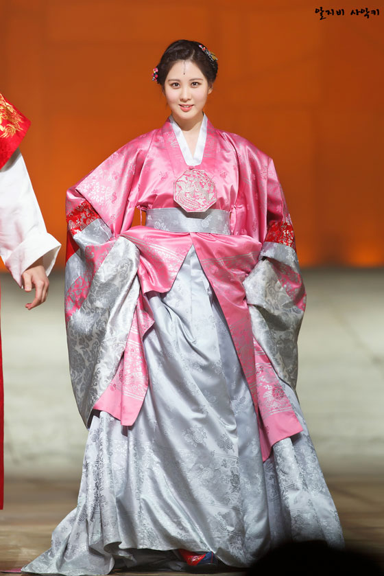 SNSD Seohyun Moon Embracing The Sun Musical