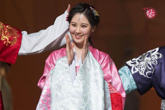 SNSD Seohyun Moon Embracing The Sun Musical