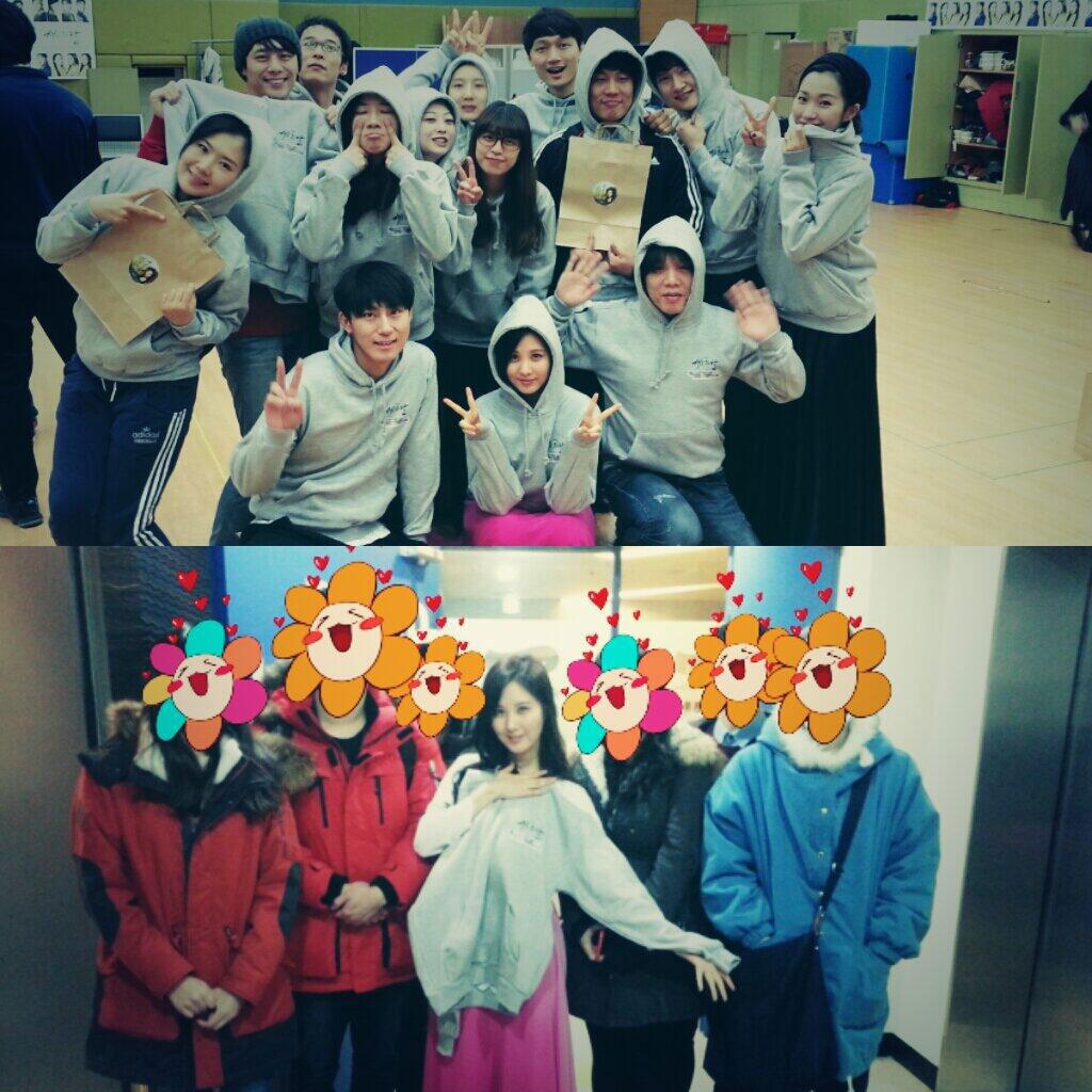 SNSD Seohyun musical crew selca