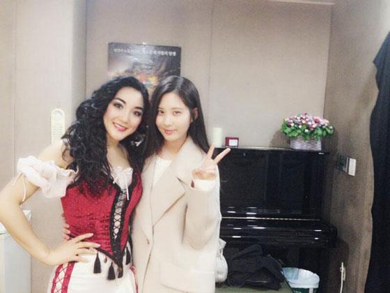 SNSD eohyun Bada Musical selca