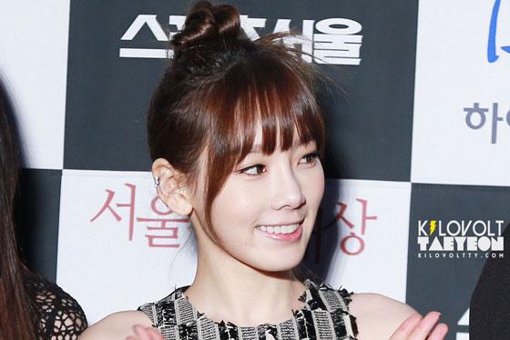 SNSD Taeyeon Seoul Music Awards 2014