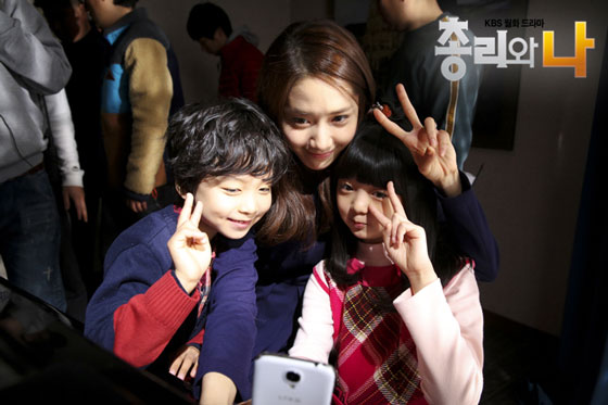 SNSD Yoona child actors Prime Minister drama