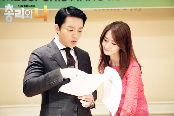 SNSD Yoona Lee Bumsoo Prime Minister drama