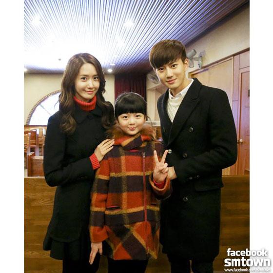 SNSD Yoona EXO-K Suho Prime Minister drama