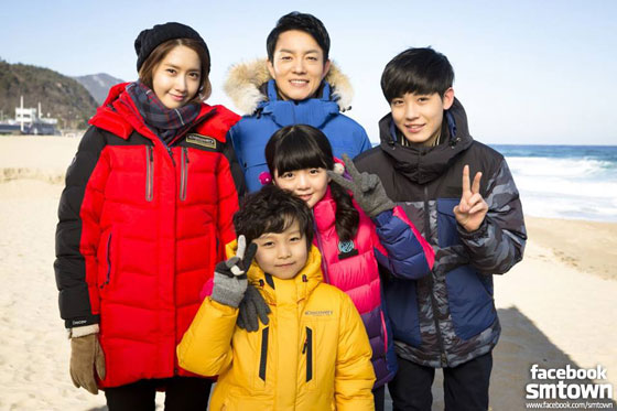 SNSD Yoona Prime Minister and I Facebook