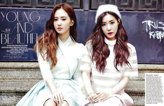 SNSD YulTi Vogue Girl Magazine