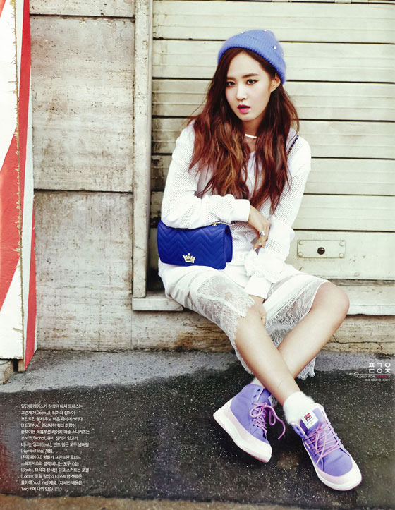 SNSD Yuri Vogue Girl Magazine