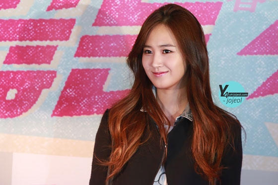 SNSD Yuri Hotblooded Youth movie premiere