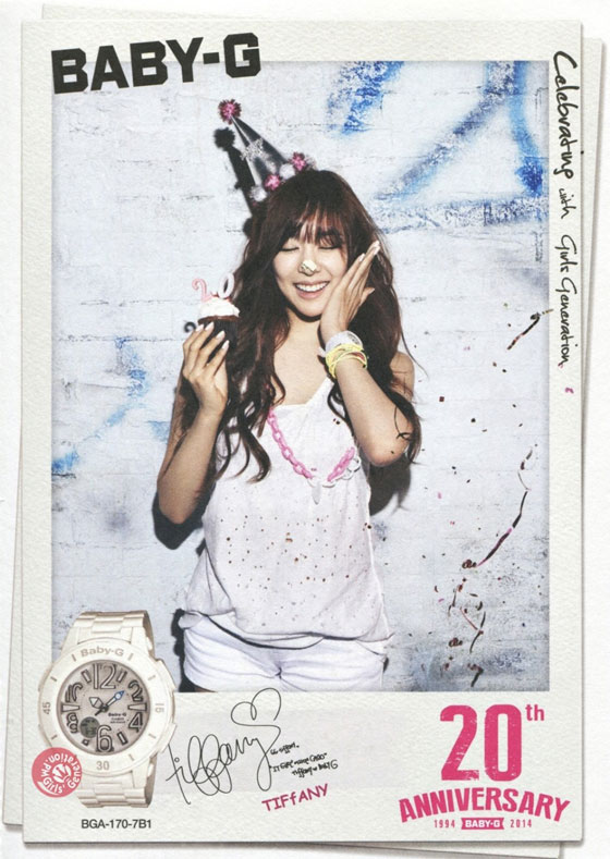 SNSD Tiffany BabyG 20th anniversary advert