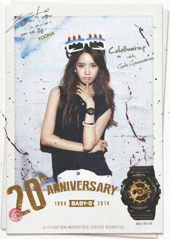 SNSD Yoona BabyG 20th anniversary advert