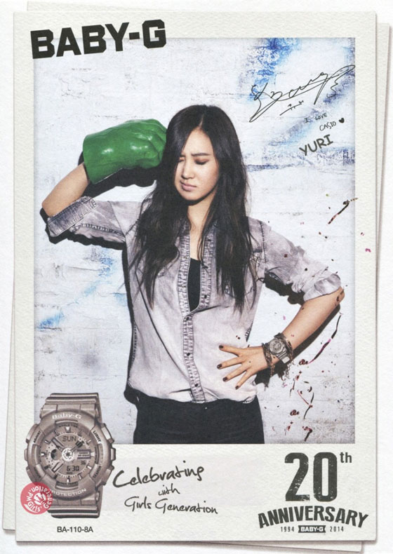 SNSD Yuri BabyG 20th anniversary advert