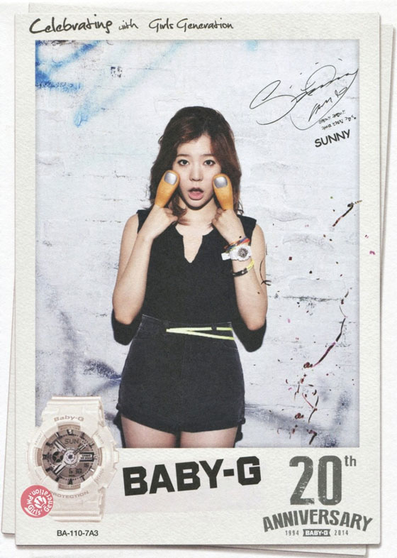 SNSD Sunny BabyG 20th anniversary advert