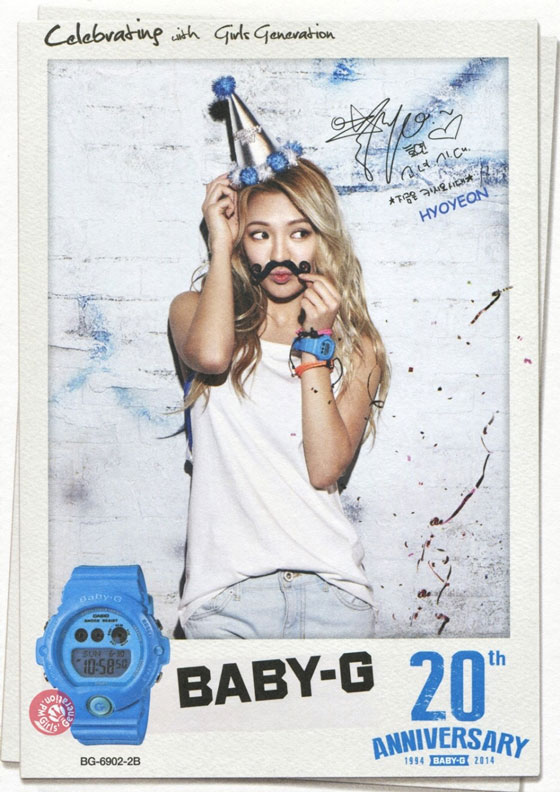 SNSD Hyoyeon BabyG 20th anniversary advert