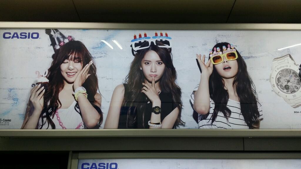Baby-G 20th anniversary subway ad