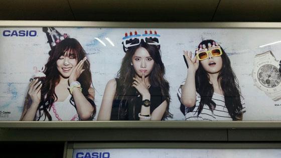 Tiffany Yoona Tiffany Baby-G subway ad 2014