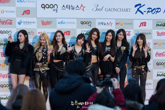 SNSD members Gaon Chart Kpop Awards 2014