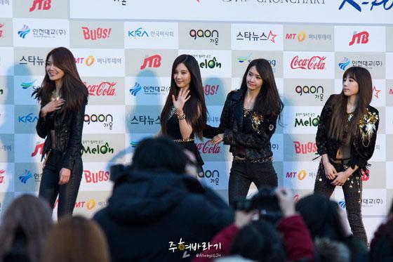 SNSD members Gaon Chart Kpop Awards 2014