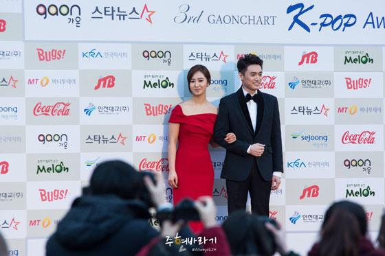 SNSD Yuri Gaon Chart Kpop Awards 2014