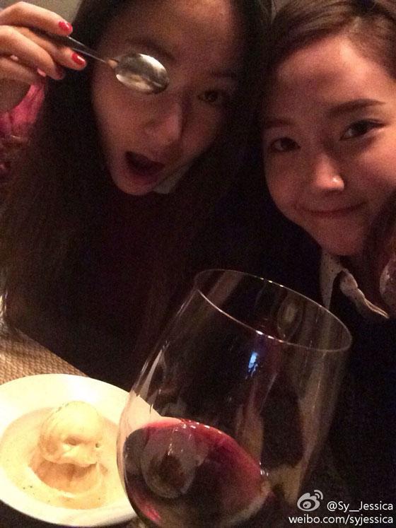 SNSD Jessica fx Krystal Valentine selca