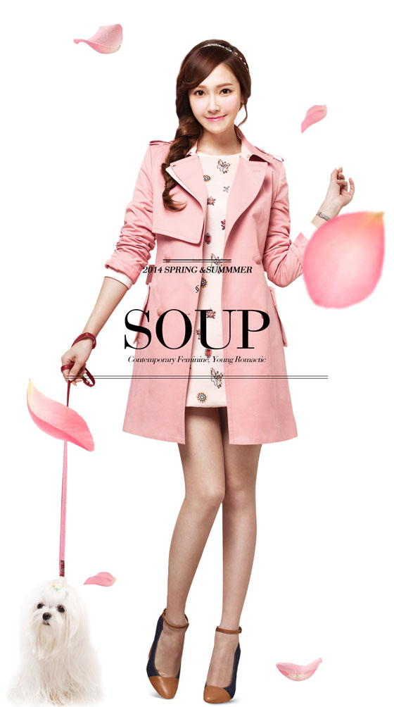 SNSD Jessica Soup 2014 SS website image