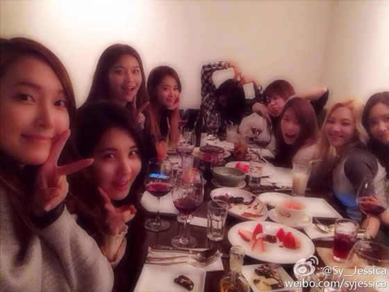 SNSD Jessica and Girls Generation Weibo