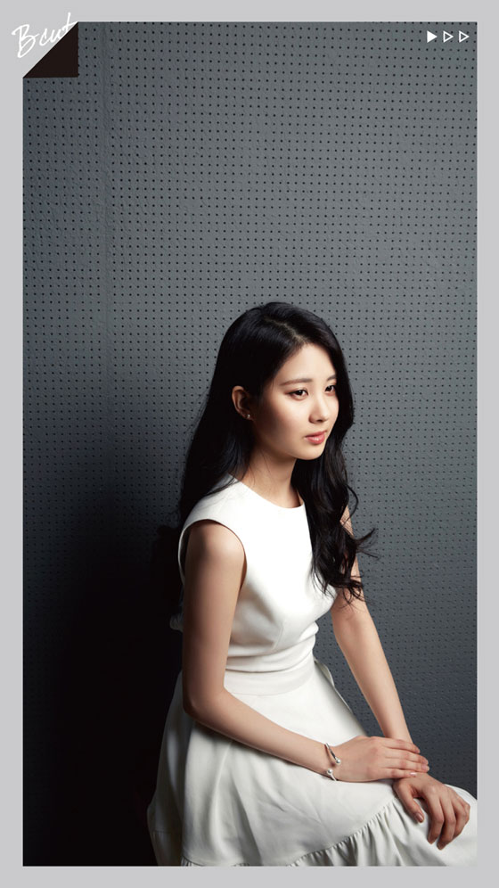 SNSD Seohyun The Musical Magazine