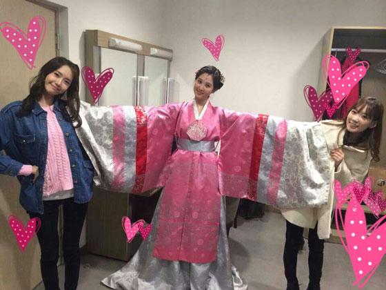 SNSD Seohyun Moon Sun Twitter selca