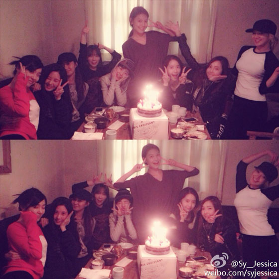 SNSD Sooyoung birthday party 2014