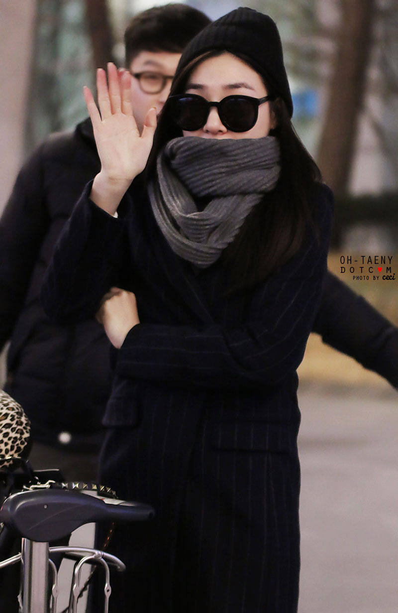 Tiffany Incheon Airport from Italy