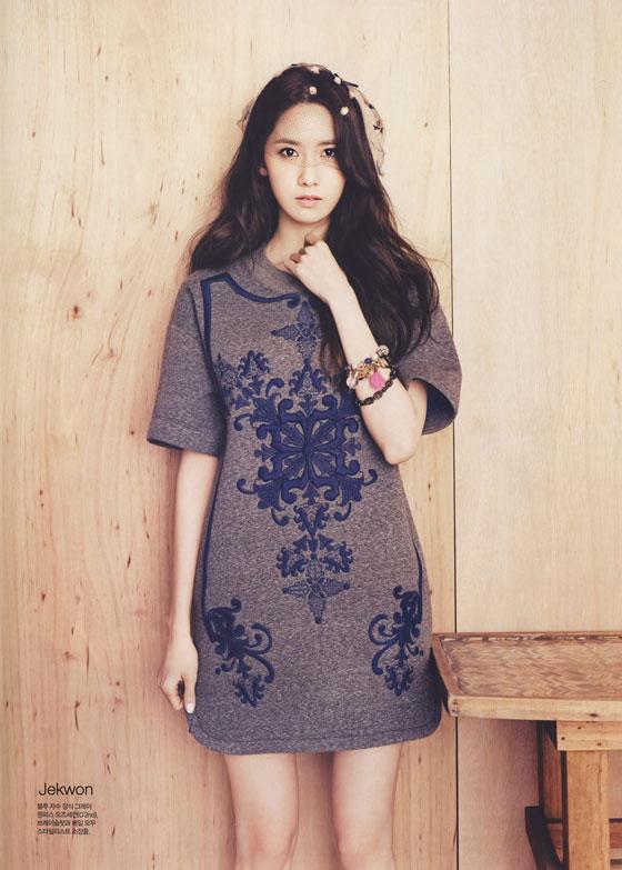 SNSD Yoona Ceci Magazine March 2014