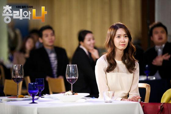 SNSD Yoona Prime Minister Korean drama
