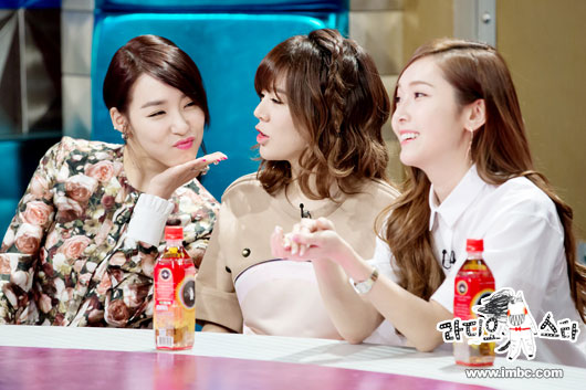 Tiffany Sunny Jessica Golden Fishery Radio Star
