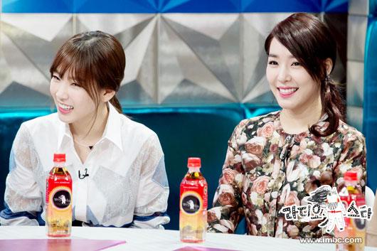 Taeyeon Tiffany Golden Fishery Radio Star