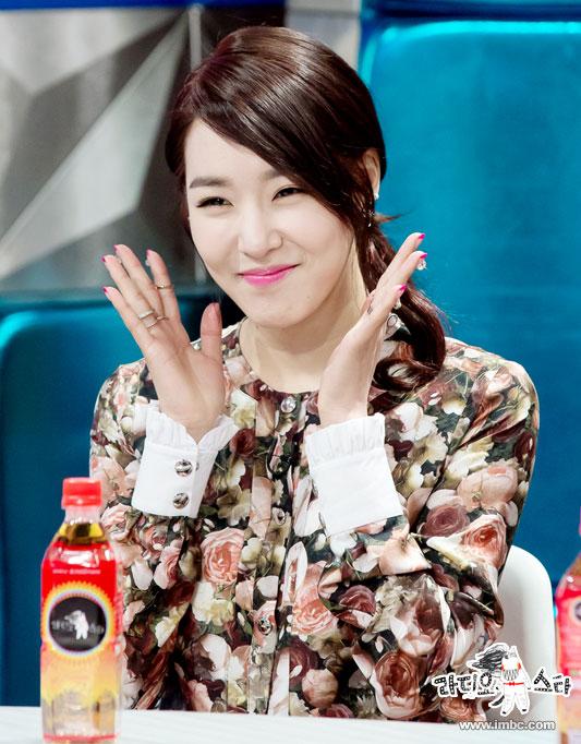 MBC Golden Fishery Radio Star