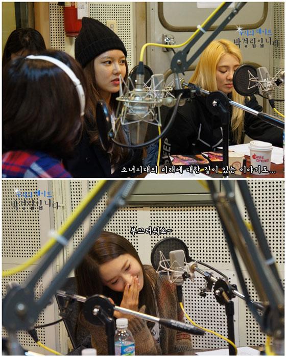 Hyoyeon Sooyoung Yoona MBC FM4U radio show