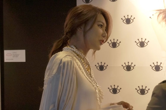SNSD Sooyoung Instyle Anniversary Party
