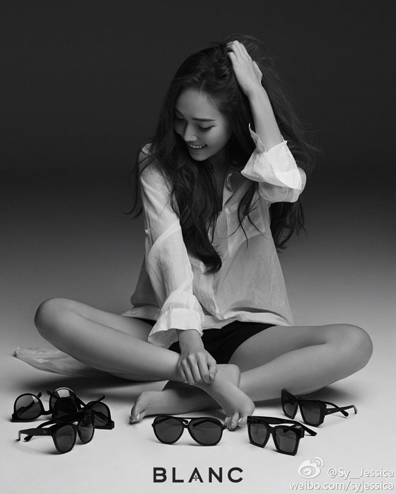 SNSD Jessica launches fashion brand Blanc