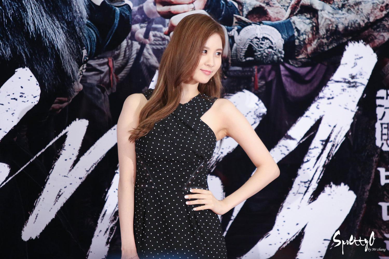 Seohyun The Pirates VIP premiere