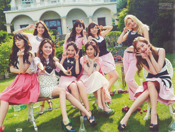 Girls Generation The Best Japanese album