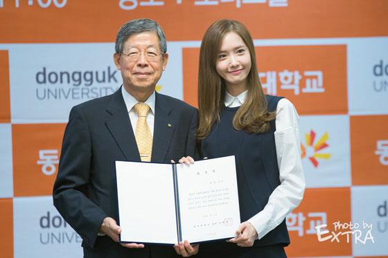 SNSD Yoona Dongguk University Ambassadors