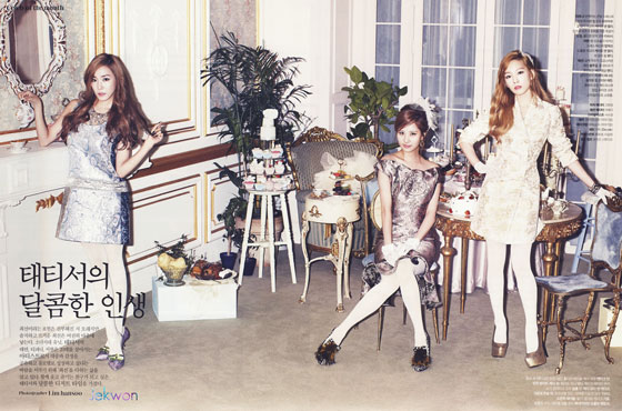 SNSD TaeTiSeo The Celebrity Magazine