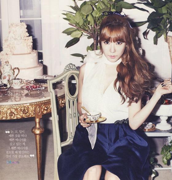 SNSD Tiffany The Celebrity Magazine