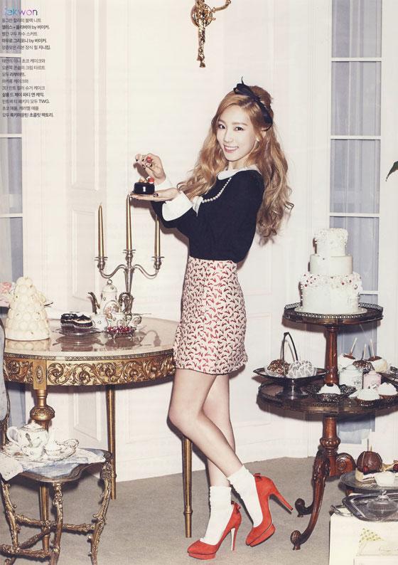 SNSD Taeyeon The Celebrity Magazine
