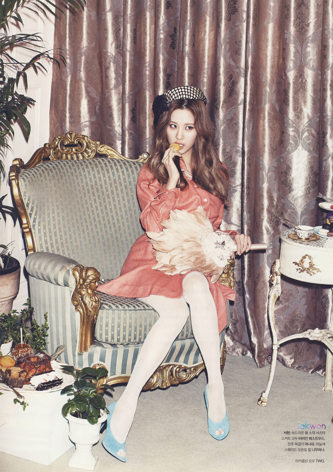 TaeTiSeo The Celebrity Magazine
