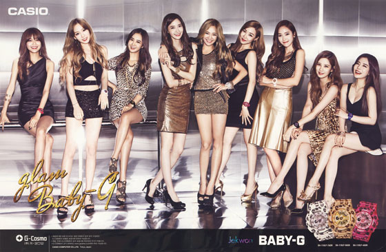 Girls Generation Casio BabyG CeCi Magazine