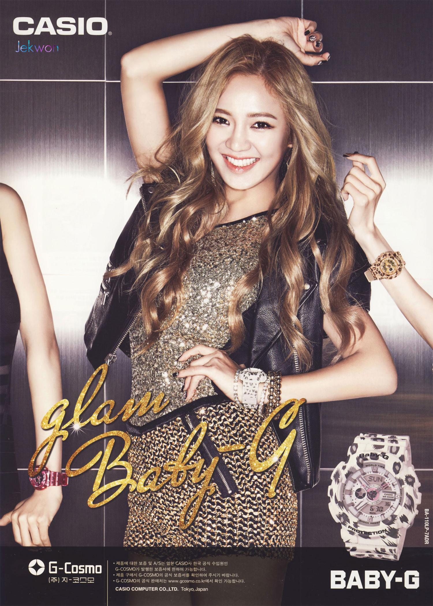 SNSD Baby-G & CeCi Magazine