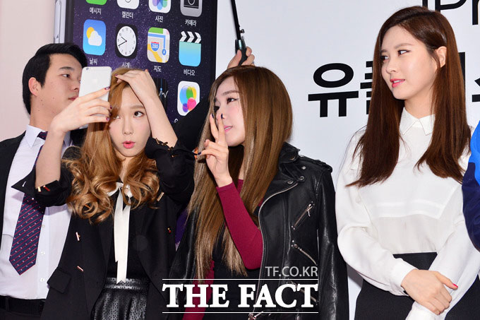 TaeTiSeo LG Uplus iPhone 6 Korean launching event