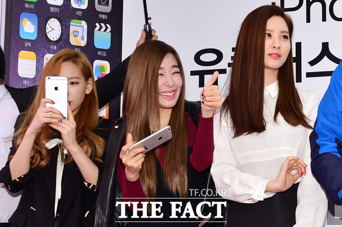 TaeTiSeo LG Uplus iPhone 6 Korean launching event