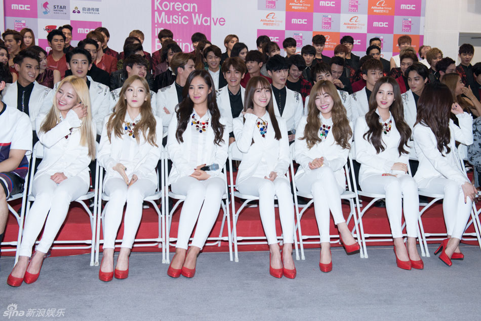 SNSD Korean Music Wave Beijing press conference