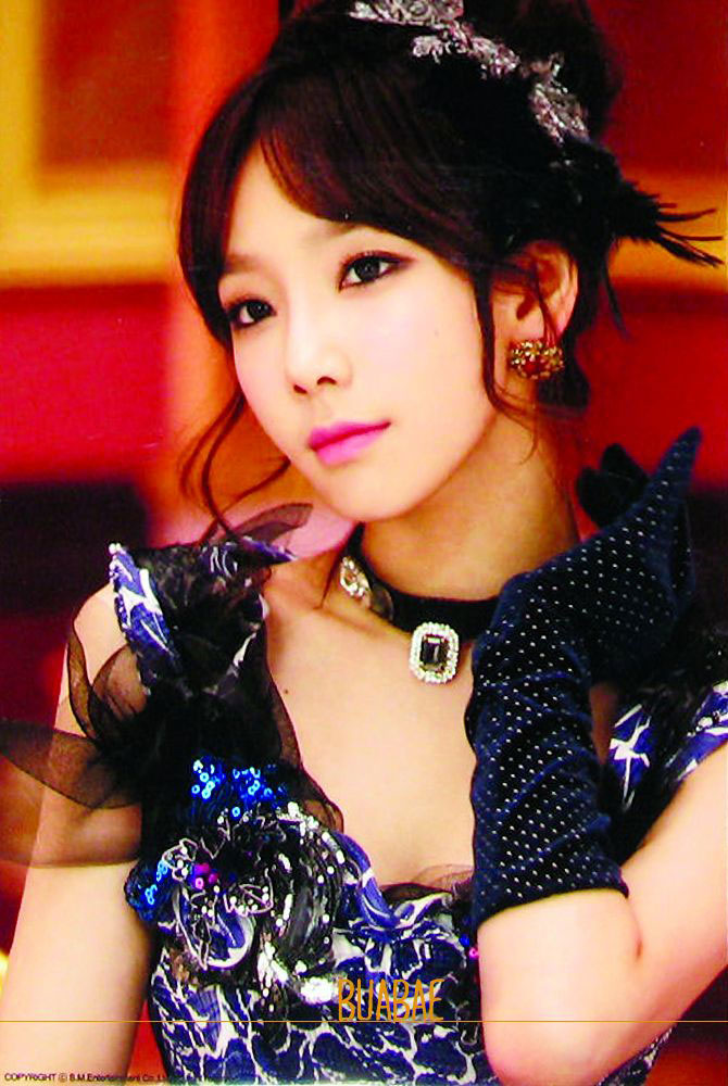 Girls Generation Taeyeon MrMr star card